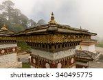Small photo of Druk Wangle Chorten, Punakha province Bhutan