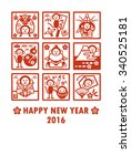 new years card   monkey | Shutterstock .eps vector #340525181