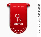 doctor red vector icon design | Shutterstock .eps vector #340564139