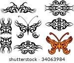 Vector Tribal Tattoo Armband ...