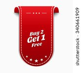 buy 2 get 1 free red vector icon | Shutterstock .eps vector #340661909