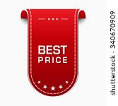 best price red vector icon... | Shutterstock .eps vector #340670909