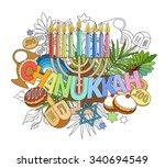 hanukkah hand lettering and... | Shutterstock .eps vector #340694549