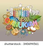 hanukkah hand lettering and... | Shutterstock .eps vector #340694561