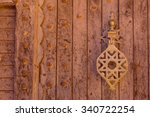 Traditional Door In Morocco