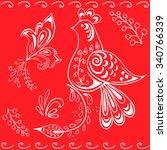 khokhloma pattern    Shutterstock .eps vector #340766339