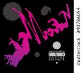 watercolor bright graffiti... | Shutterstock .eps vector #340786094