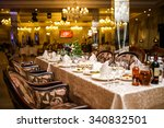 serving wedding table | Shutterstock . vector #340832501