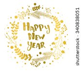 vector hand drawn gold sketch...   Shutterstock .eps vector #340838051