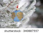 Christmas Tree  Christmas Toy...
