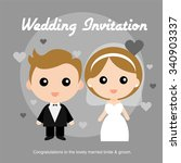 cute happy groom and bride  | Shutterstock .eps vector #340903337