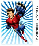 super hero zoom out | Shutterstock .eps vector #34094569