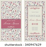 set of antique greeting cards ... | Shutterstock .eps vector #340947629