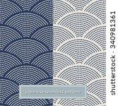 japanese seamless pattern | Shutterstock .eps vector #340981361