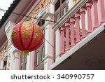 Red Paper Lantern In Front Of...