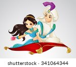 arabian fairy tale. prince and... | Shutterstock .eps vector #341064344
