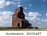 Old Abandoned Prairie Grain...