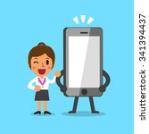 cartoon businesswoman and... | Shutterstock .eps vector #341394437