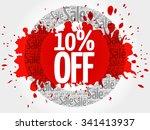 10  off word cloud  business... | Shutterstock .eps vector #341413937