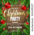 christmas party poster design... | Shutterstock .eps vector #341435237