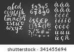 chalk script font. lowercase... | Shutterstock .eps vector #341455694