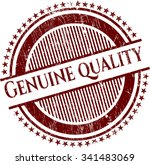genuine quality rubber stamp... | Shutterstock .eps vector #341483069