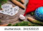 2016 happy new year christmas... | Shutterstock . vector #341520215