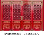 Traditional Chinese Doors In...