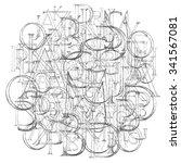 modern roman classic alphabet... | Shutterstock .eps vector #341567081