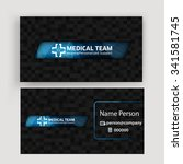 medical card corporate identity | Shutterstock .eps vector #341581745