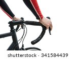 dynamic view of cyclists arms... | Shutterstock . vector #341584439