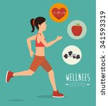 wellnees lifestyle graphic... | Shutterstock .eps vector #341593319