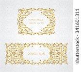 vector decorative frame.... | Shutterstock .eps vector #341601311