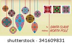 christmas mail envelope to... | Shutterstock .eps vector #341609831