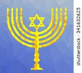 vector yellow mosaic menorah... | Shutterstock .eps vector #341632625