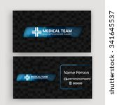 medical card corporate identity | Shutterstock .eps vector #341645537