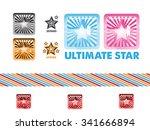 star awards | Shutterstock .eps vector #341666894