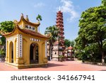 Small photo of HANOI, VIETNAM - CIRCA AUGUST 2015: Inside the Tran Quoc Pagoda complex, Hanoi