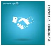 icon of handshake sign. | Shutterstock .eps vector #341683835