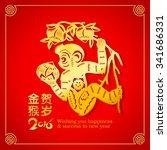 Chinese New Year Graphic ...