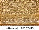 colorful batik sarong fabric... | Shutterstock . vector #341692067