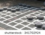 Big Stone Made Chinese Chess...