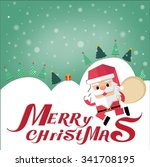 santa merry christmas card with ... | Shutterstock .eps vector #341708195