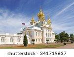 Saint Petersburg  Russia   July ...