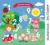 preschool elementary school... | Shutterstock .eps vector #341726849