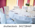 wedding decoration with flowers ... | Shutterstock . vector #341728469