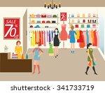 women shopping in a clothing... | Shutterstock .eps vector #341733719