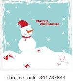 vector illustration or greeting ... | Shutterstock .eps vector #341737844