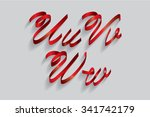 ribbon typography font typeface ... | Shutterstock .eps vector #341742179