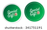 special gift stickers | Shutterstock .eps vector #341751191